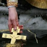 Istenjelenés - Előesti nagy vecsernye Nagy Szent Bazil Lit... class=