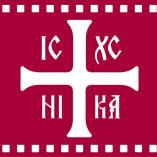 A Papnevelő Intézet és a Püspöki Hivatal szentelése class=