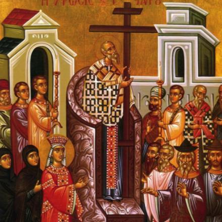 Szeptember 14. szerda: a Szent Kereszt felmagasztalása class=